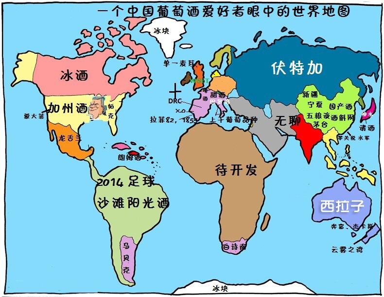葡萄酒世界地图