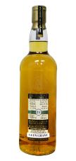 格兰冠戴蒙圣23年单一麦芽威士忌1992(700ml)